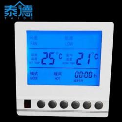 中央空调液晶温控器风机盘管温度控制面板