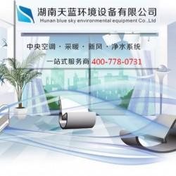 长沙家用中央空调松下中央空调安装, 设计安装售后
