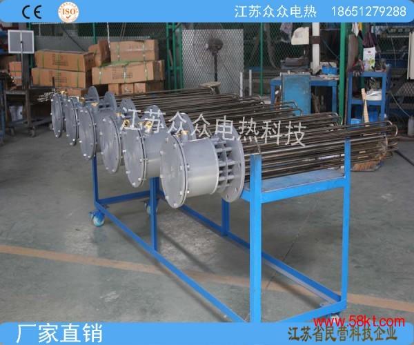 GYY法兰电加热管众众电热定制不锈钢发热