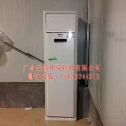 天津美的防爆空调