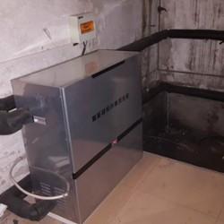 电采暖 优选金坤万远蓄能超导热水机