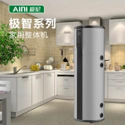 爱尼冷气热水器|空气能热水器|厨房空调|