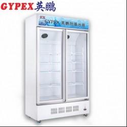 工业双门防爆冷藏柜, 广泛使用于石油、化学化工、医药、航空航天、实验室、储藏、军事