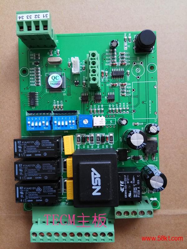 TECM电极加湿主板