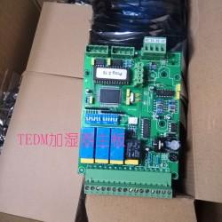 TEDM电极加湿器主板