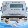 中央空调水系统计费能量表
