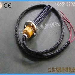 搪瓷电加热管 防水垢发热管