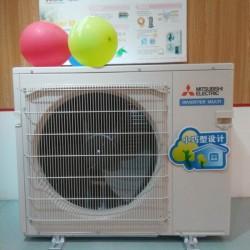 菱尚系列中央空调满足小户型的个性要求