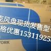 约克风机盘管FP34-238