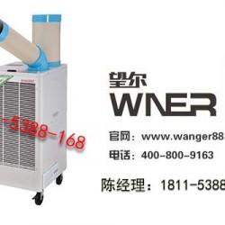 车间冷气机 车间降温就用望尔工业移动冷气, 岗位降温 车间降温 设备降温