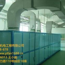 实验室的通风系统方案|上海怡帆