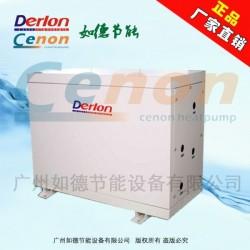 水地源热泵机组2P水地源热泵冷热水机制冷, 节能环保