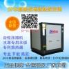 德隆水源热泵5匹别墅水源热泵制冷空调采暖