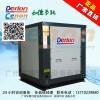6P别墅用水源热泵制冷空调采暖热水三联供