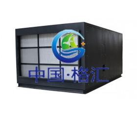 10000风量管道式活性炭排风净化机