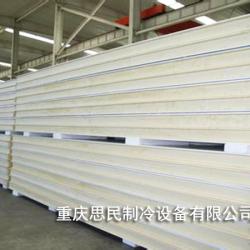保温板 聚氨酯库板 冷库板 质优价廉