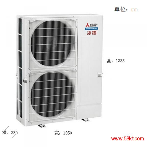 杭州三菱电机冰焰系列日本产