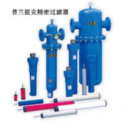 精密过滤器 排水器, 高效,节能,环保