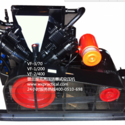 高压活塞机  高压空压机, 高效,节能,环保