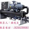 南京大型开式螺杆冷水机7度出水螺杆冷水机