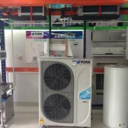 张家港空调 挂壁式空调