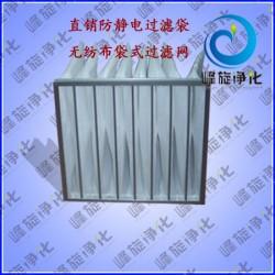 杭州中效袋式过滤器 F5中效袋式过滤网