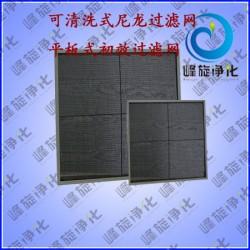 上海尼龙过滤网 G2平板式初效过滤器