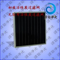 浙江活性炭空气过滤网 FX无纺布活性炭器