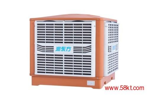 润东方环保健康环保节能通风降温除味除尘