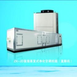 直接蒸发式净化机组, 直膨机(自带冷热源)