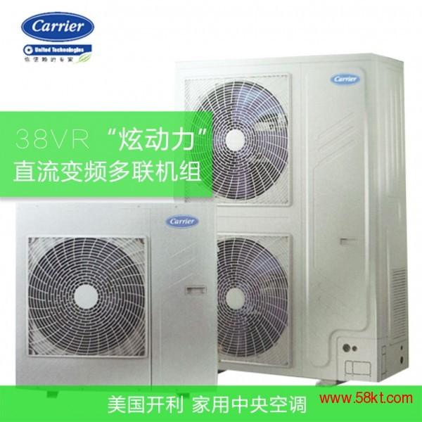 重庆开利家用中央空调变频多联机安装一拖五