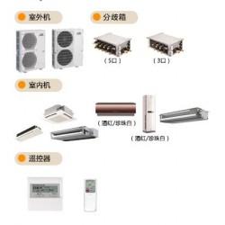 三菱电机中央空调菱睿系列