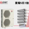 三菱电机中央空调五匹室外机