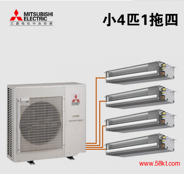 三菱电机中央空调菱尚小四匹室外机