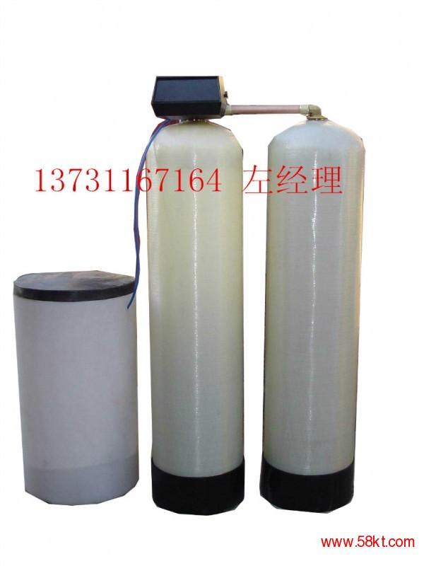 内蒙古工业锅炉软化水装置空调软化水