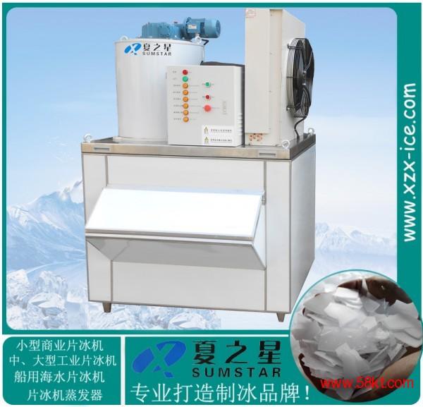 河南新乡1T1.2T超市冰台配套片冰机