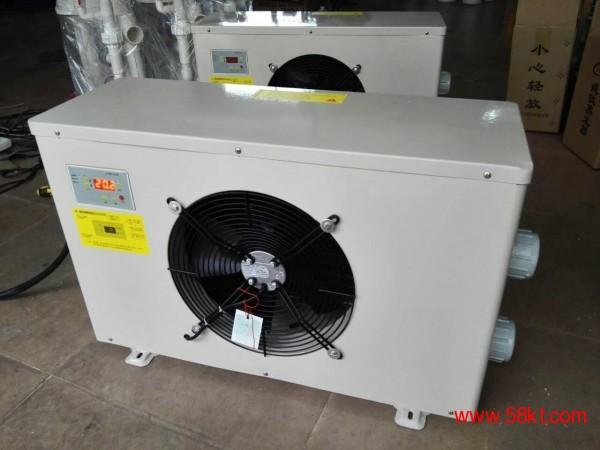 海鲜池冷水机  海鲜冷却机