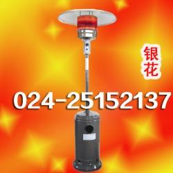 大连伞式燃气取暖器 液化气取暖炉 大伞