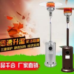 沈阳伞式液化气取暖炉 伞形燃气炉
