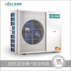 澳佛斯空气能空调地暖一体机