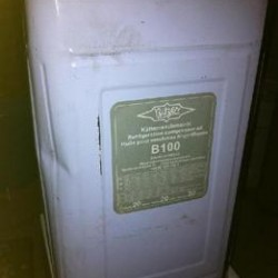比泽尔BSE55冷冻油