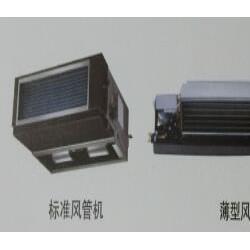格力风管机系列3