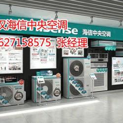 武汉海信2p风管机安装