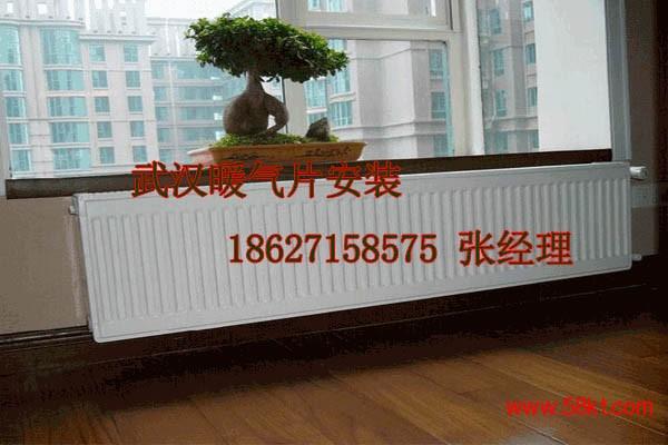 武汉徐东暖气片明装