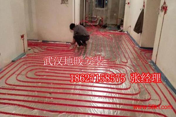 武汉洪山区地暖安装