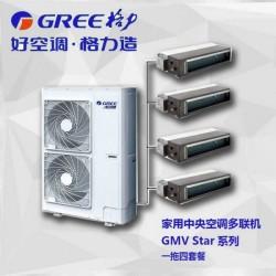 格力5匹一拖四GMV-H140WL/A