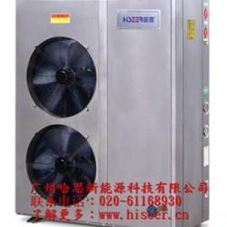 空气能热水器丨超低温热泵丨哈思煤改电热泵