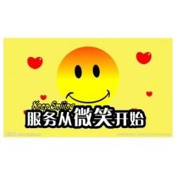 〖欢迎访问〗上海大成地暖维修欢迎您