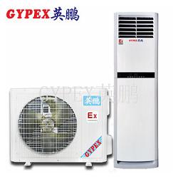 天津实验室防爆空调柜式3匹