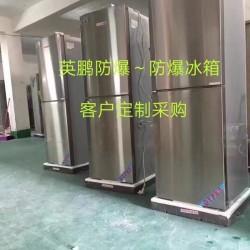 江西实验室防爆冰箱250L, 制冷压缩机、冷凝器、冷凝器风机、蒸发器、温度控制器组成